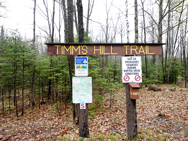 Timm's Hill National Trail Wisconsin
