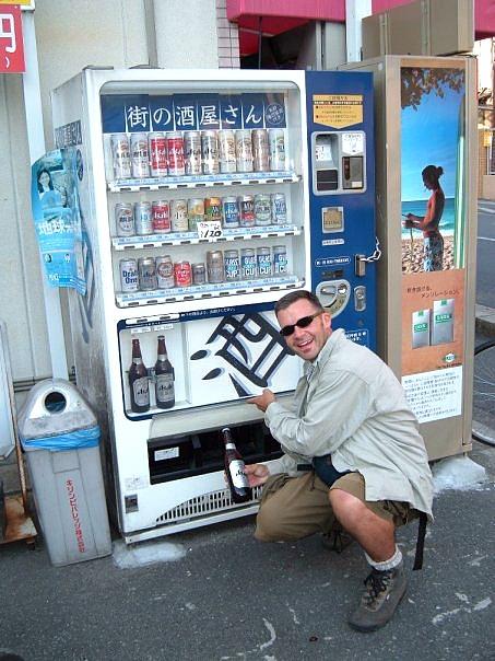 Japan beer vending machine