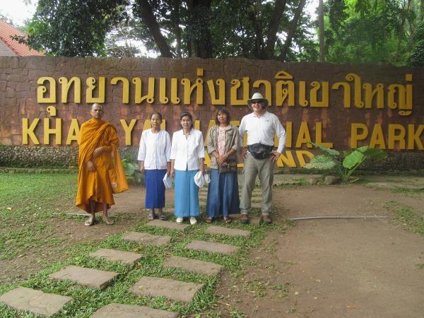 Khao Yai National Park entrance