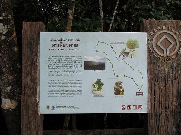 Pha Diao Dai Nature Trail